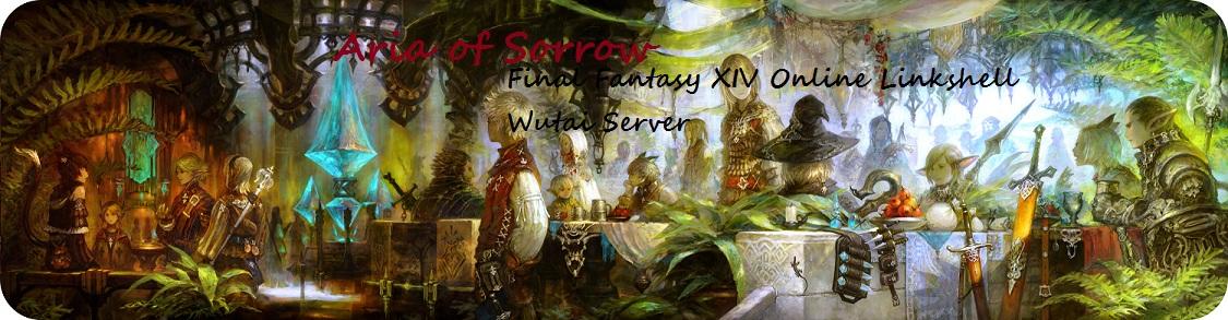 Aria of Sorrow Index du Forum