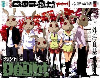 Rabbit Doubt Index du Forum