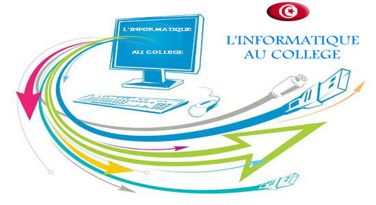 logo gratuit informatique