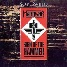 sign-of-the-hammer-11f5611.jpg